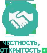 Стоматология Воронеж. Стоматологическая клиника Воронеж