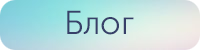 Главная   Мобильная версия