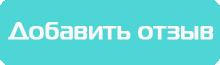 Стоматология отзывы Воронеж. Стоматологическая клиника