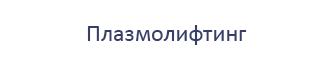 Услуги стоматология Воронеж.Лечение,имплантация,протезирование
