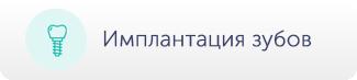 Цены стоматология клиника лечение зубов Воронеж