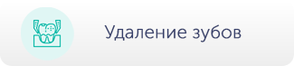 Цена стоматология клиника лечение зубов Воронеж
