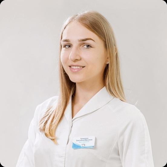 Стоматолог Гунькина