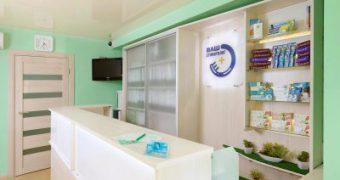 Стоматология в Воронеже
