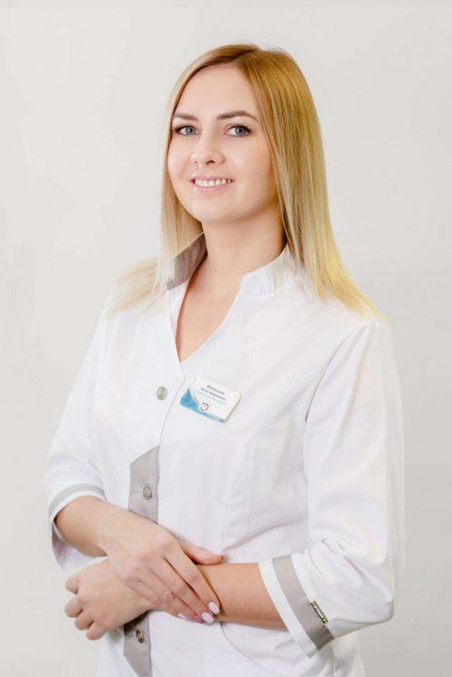 Стоматолог ортодонт Меркушова